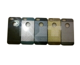 New Carbon Fiber Case for New iPhone 5